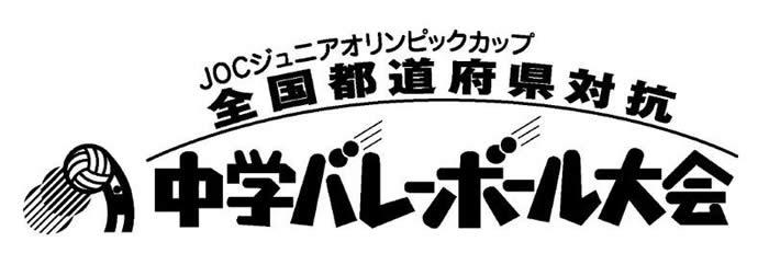 http://yamaguchi-jvl.com/v_rogo_k.jpg